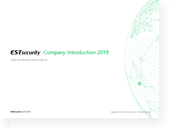 ESTsecuroty Company Introduction